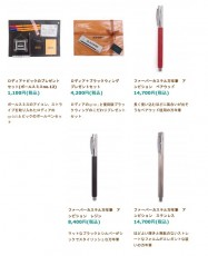http://dips-a.shop-pro.jp/?mode=grp&gid=636819
