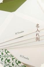 tocotowa-simple-レターセット 活版印刷c